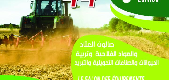 Affiche Agricole Ain Defla 2019  2