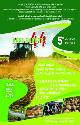 Agricole Ain Defla 2019