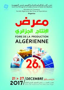 26ème foire de la Production Algérienne