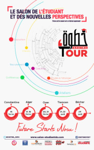 khotwa-tour2018-site-