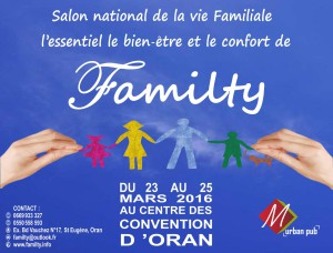 salon de familty