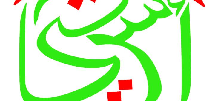 oussrati logo 2017