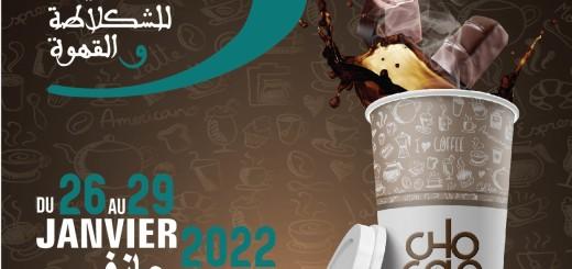 affiche A4 chocaf5-01